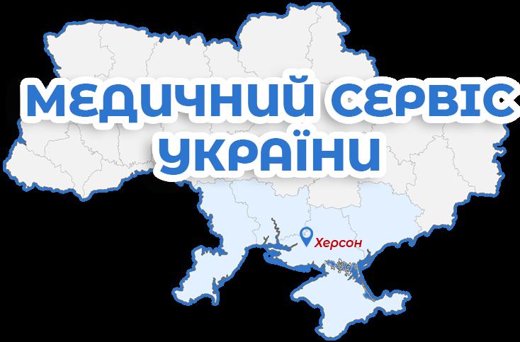 Медичний Сервіс України